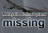 Confusion as search for jet expands