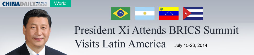 brics role in latin america In july 2014, the brics grouping (brazil, russia, india, china and south africa), announced the creation of a new, us$100 billion new development bank to lend money to developing nations for investments there is much speculation about the role the bank might play, and the motivations of the brics members in.