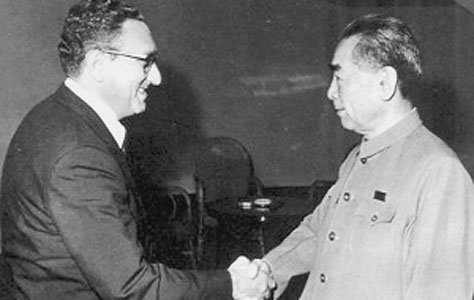 diplomacy henry kissinger ch 1 4 summary Diplomacy summary heinz alfred kissinger  (chapter 4), the subject of kissinger's earlier a  what is a summary of diplomacy henry kissinger's diplomacy spans the history of diplomatic .