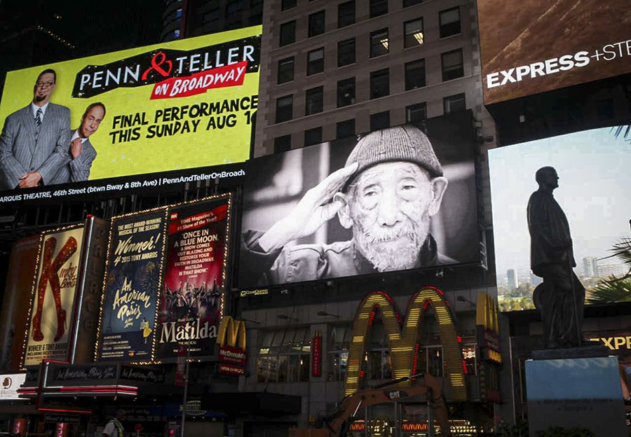http://uploads.chinatimes.cc/video/20150528140614Tnrfl3zmUE.jpg_video for chinese wwii veterans airs in times square