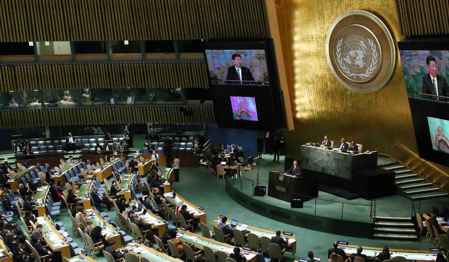 Chinese President Xi speaks at UN General Assembly[1 ...