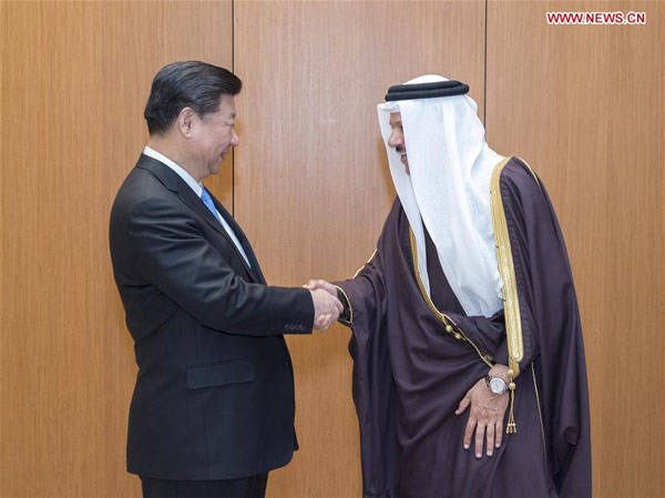 China Gcc Free Trade Agreement Talks To End This Year World
