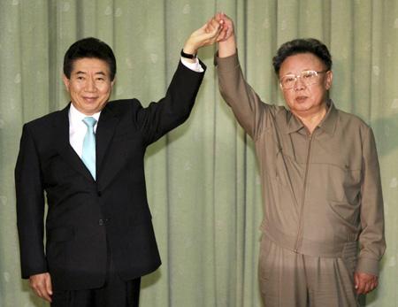 Korean War Ends Formal End to Korean War