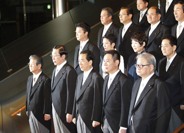 Japan announces lineup of new Cabinet