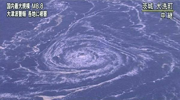 Japan's tsunami triggers enormous whirlpool