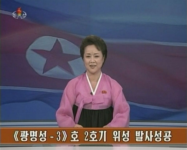 Link to DPRK confirms successful satellite launch