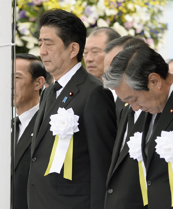 Nagasaki mayor questions policy on A-bomb day