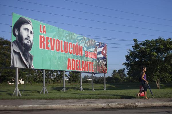 Cuba celebrates Fidel Castro's 88th birthday