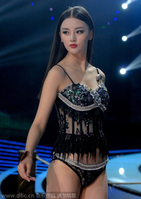 Bikini Fashion Show  Mongolia