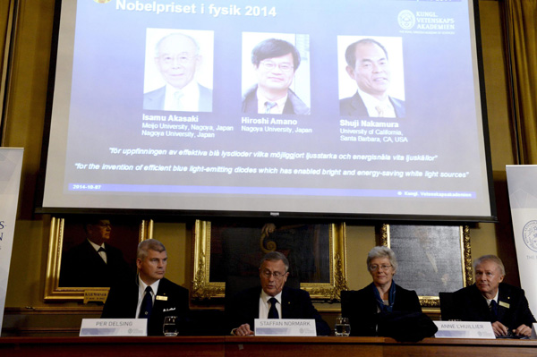 Three scientists share 2014 Nobel Prize in Physics