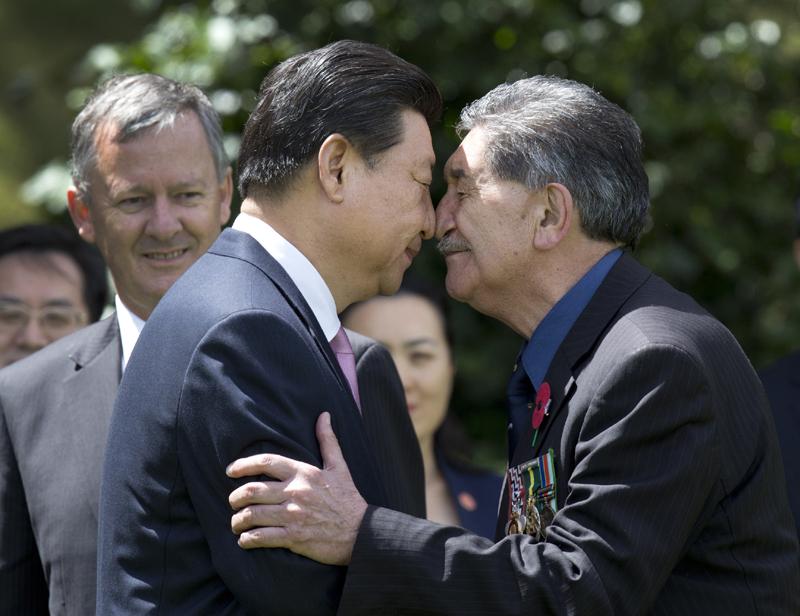 Maori Greeting New Zealand: Traditional Maori Welcome Greets Dignitaries[1