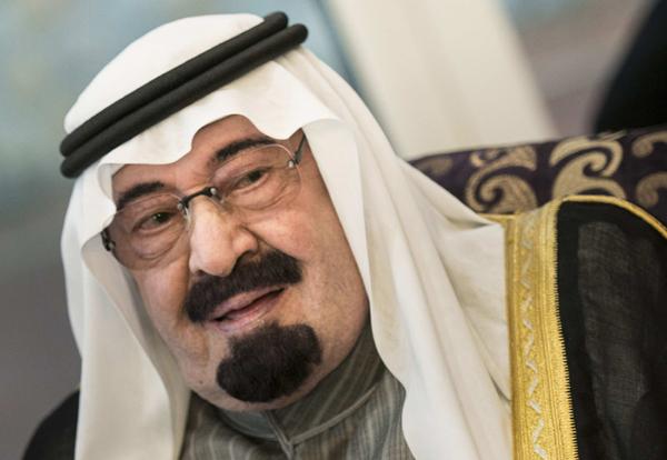 Intl community pays tribute to late Saudi King Abdullah