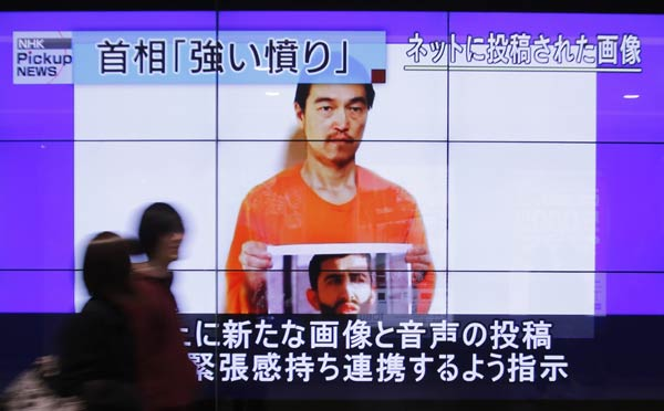 Jordan prisoner swap on hold, fate of Japanese IS hostage unclear