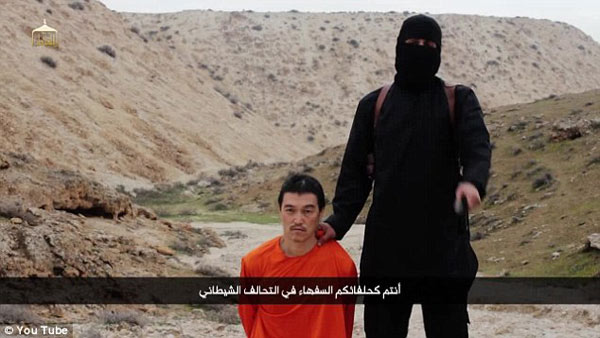 Islamic state video of goto killing appears genuine japan islamic state video of goto killing appears genuine japan government sciox Choice Image