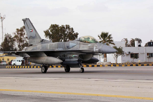 UAE F-16 in Jordan bomb IS targets