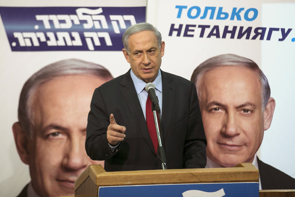 Netanyahu downplays rift with Obama over upcoming speech in congress