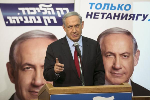 Netanyahu downplays rift with Obama over upcoming speech in congress