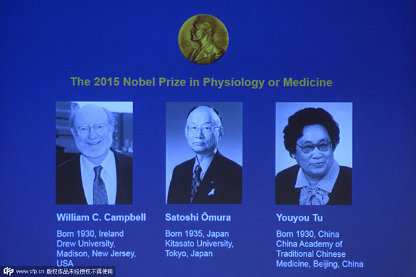 China's Youyou Tu among trio to Nobel Medicine Prize