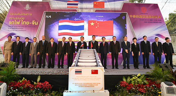 China-Thailand railway project kicks off