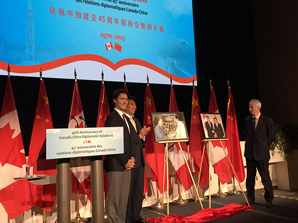 china canada relations Canada-asia relations are relations between canada and asian countries these include bilateral relations between canada and individual asian states and multilateral relations through groups such as asia-pacific economic cooperation.