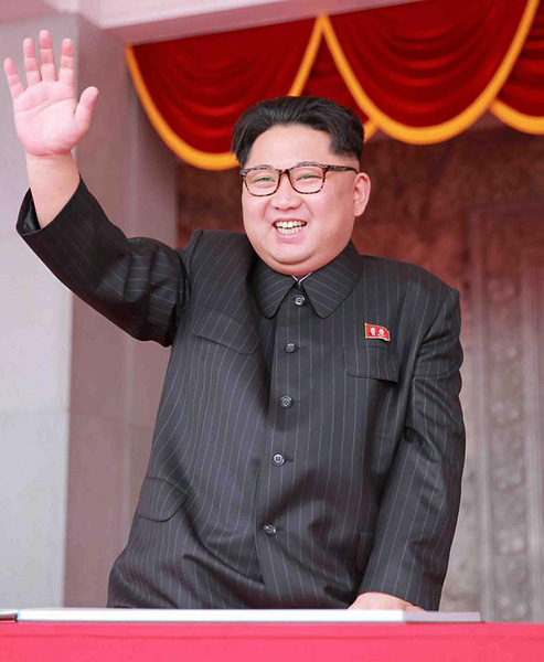 Pyongyang Holds Mass Parade To Celebrate Ruling Party