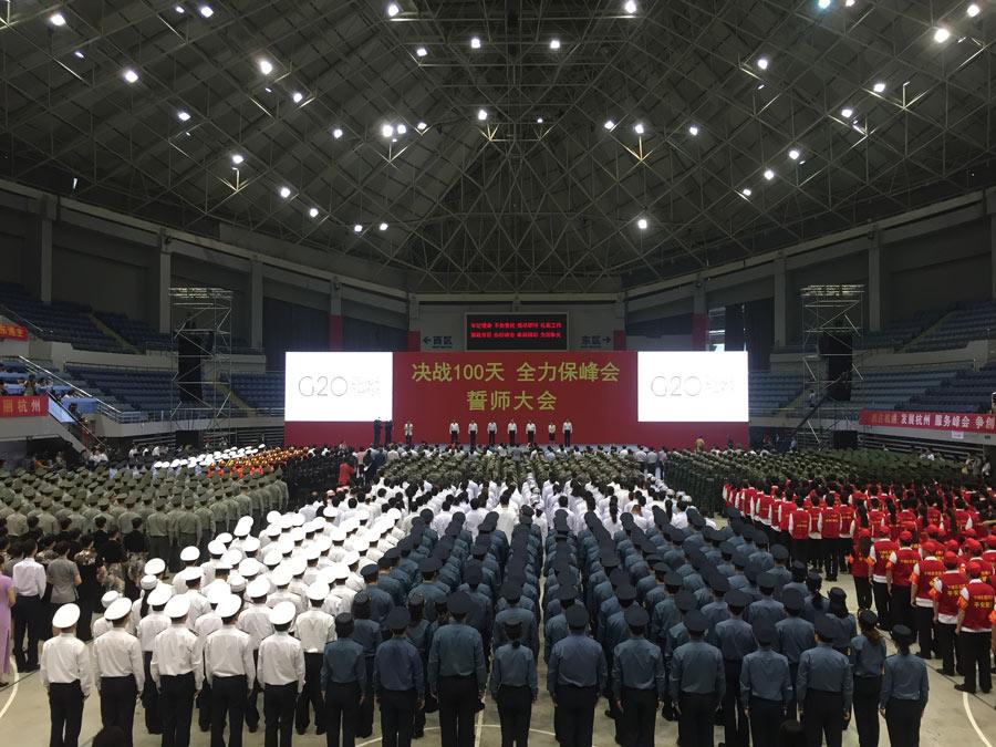 博彩网址:100天倒数:20国集团工作人员在杭州准备好