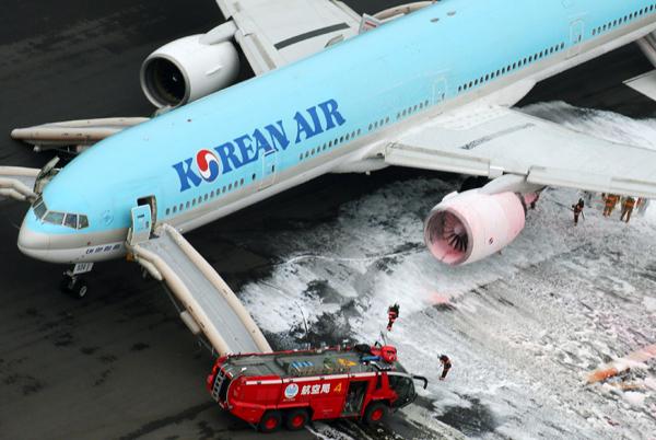 赌博技巧:在发动机着火后,大韩航空公司终止起飞