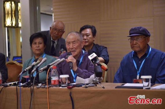 博彩网:中国敦促日本妥善解决中国强制劳工问题