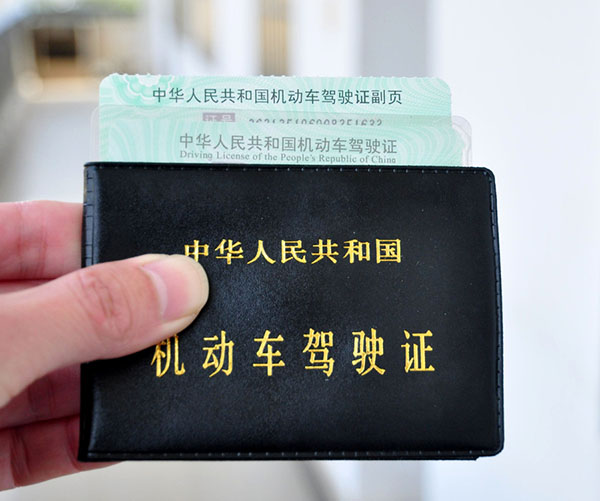 China france agree on driving license reciprocity world china france agree on driving license reciprocity publicscrutiny Gallery