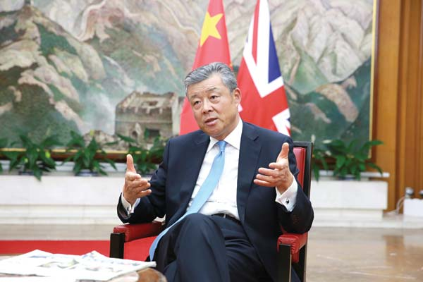China's ambassador 'deeply impressed' by UK support for Belt and Road