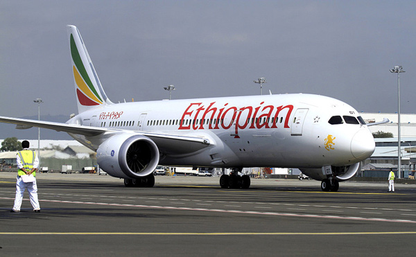 Chinese-funded airport project in Ethiopia to be completed next