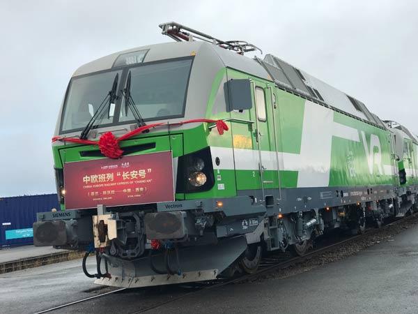 freight train running status