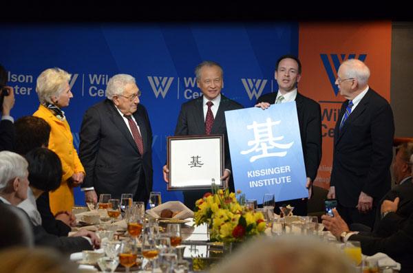 Kissinger center gets new logo