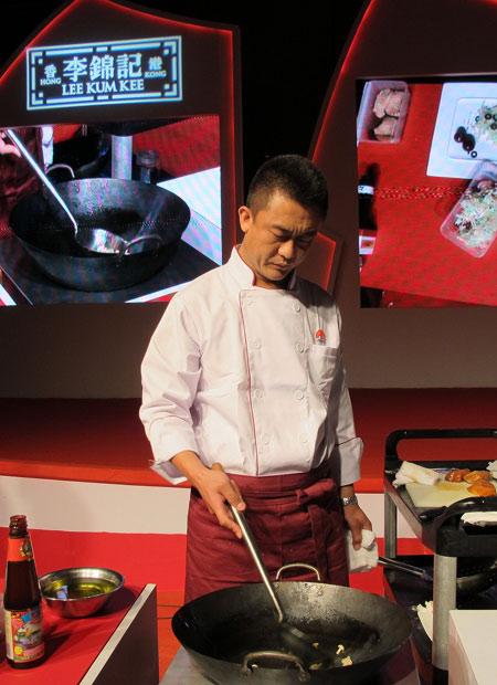 """携手餐饮界 """"创意好味来"""" 李锦记全国餐饮高峰论坛在京举行"""