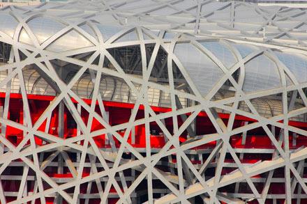 Bird S Nest National Stadium