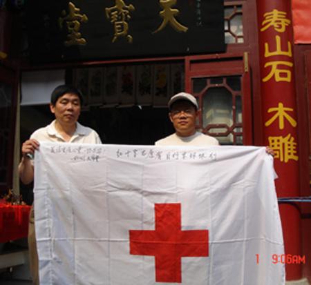 天宝堂赠送其他国家国旗  高清图片