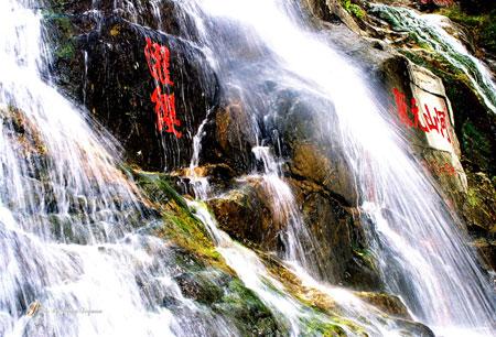 五岳之尊--泰山