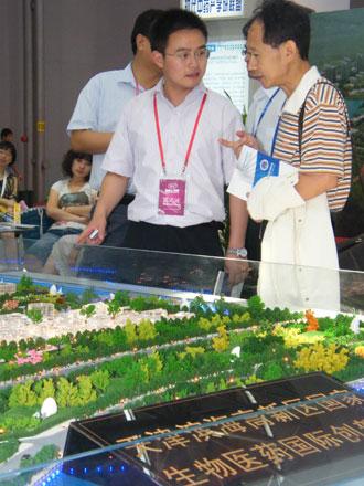 天津国家生物医药国际创新园五年投200亿吸引企业目光