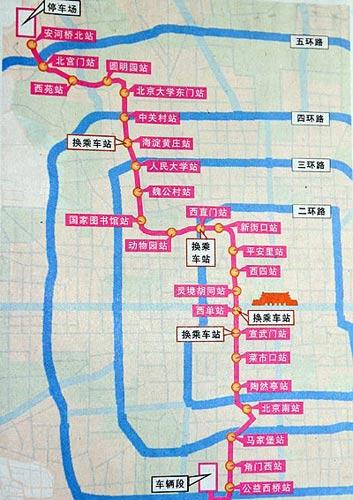 北京地铁4号线路线图