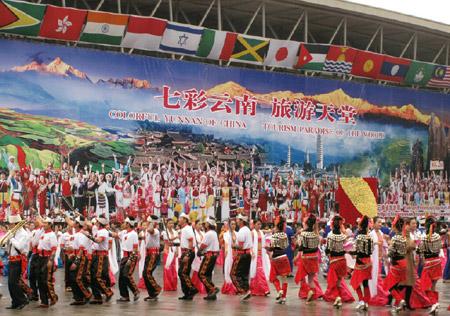 2009中国国际旅交会今开幕