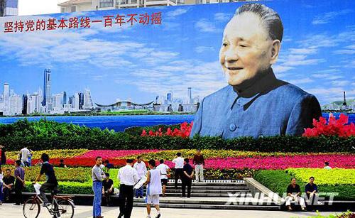 > 图解中国   上图:开发前的深圳蛇口老街(1979年5月23日摄).
