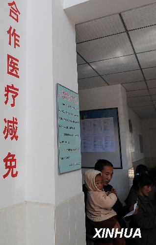 据统计,截至2008年,云南省参加新型农村合作医疗的农民群众超过3200