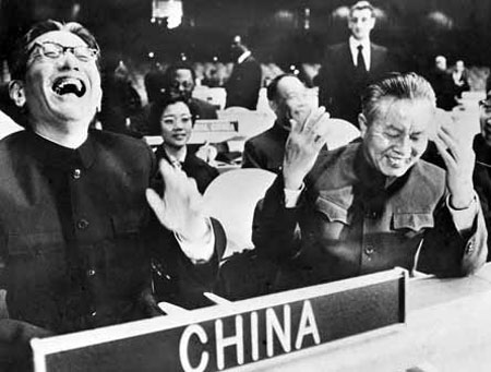 Image result for THE UN SEATS RED CHINA IN 1971""