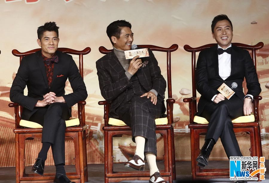 3D film 'The Monkey King' premieres in Beijing