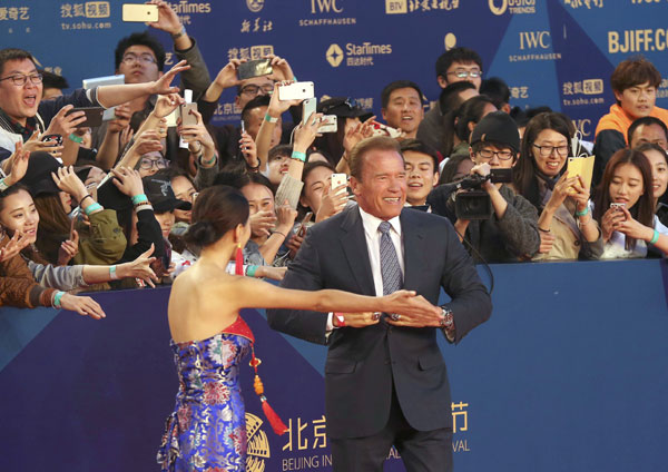 Beijing International Film Festival aims to be top movie event