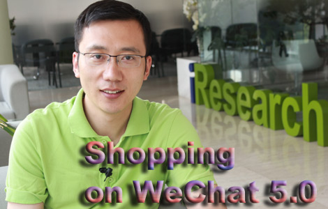 Shopping on WeChat 5.0