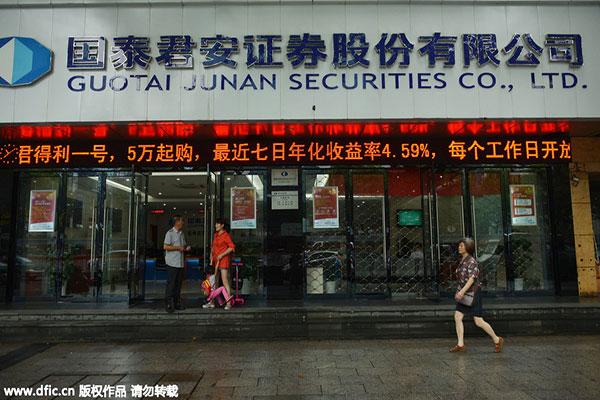 Guotai junan securities ipo