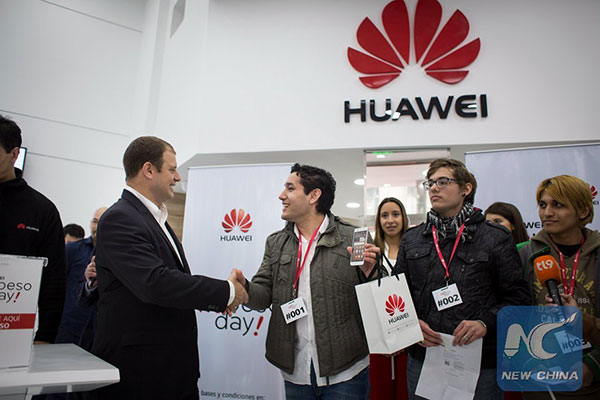 Huawei tech investment co ltd argentina national soccer investing into a mutual fund