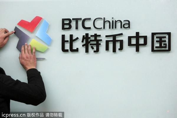 btc china taxa de depozit gdax bitcoin