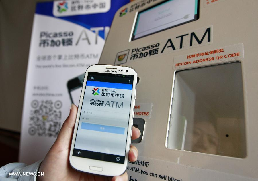 China's first bitcoin ATM debuts in Shanghai